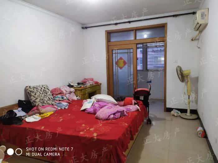 鑫城小区 2室1厅 1300.00元