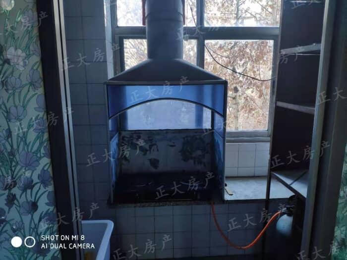电气化宿舍(西三庄街)