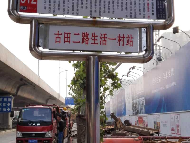 招商江湾国际租房信息
