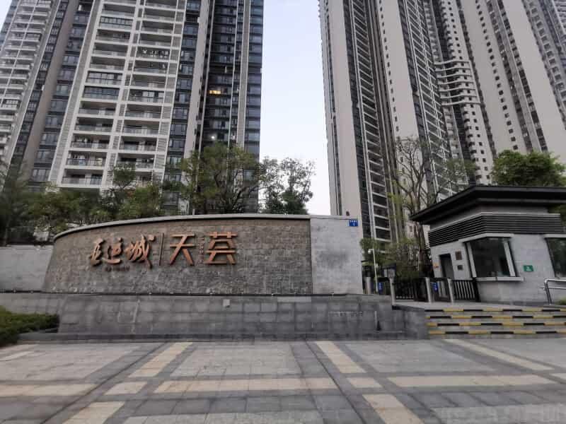 亚运城天荟租房信息