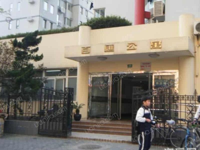 百汇公寓房源出租信息