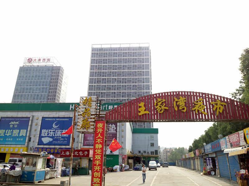 中国铁建国际城租房信息
