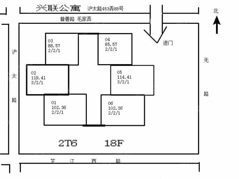 兴联公寓房源出租信息