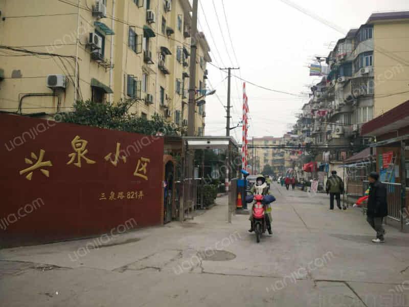 兴泉小区房源出租信息