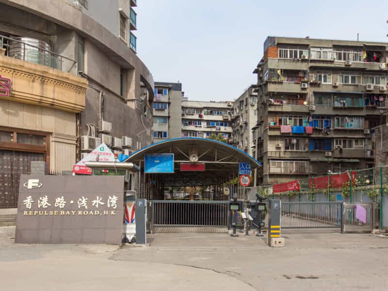 香港路浅水湾租房信息