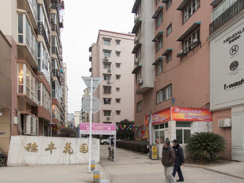 香港路穗丰花园租房信息