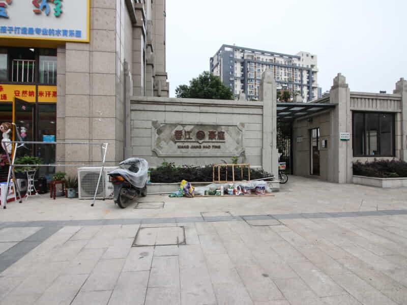 香江豪庭房源出租信息