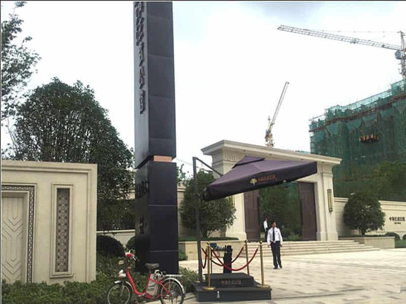 中海玄武公馆租房信息