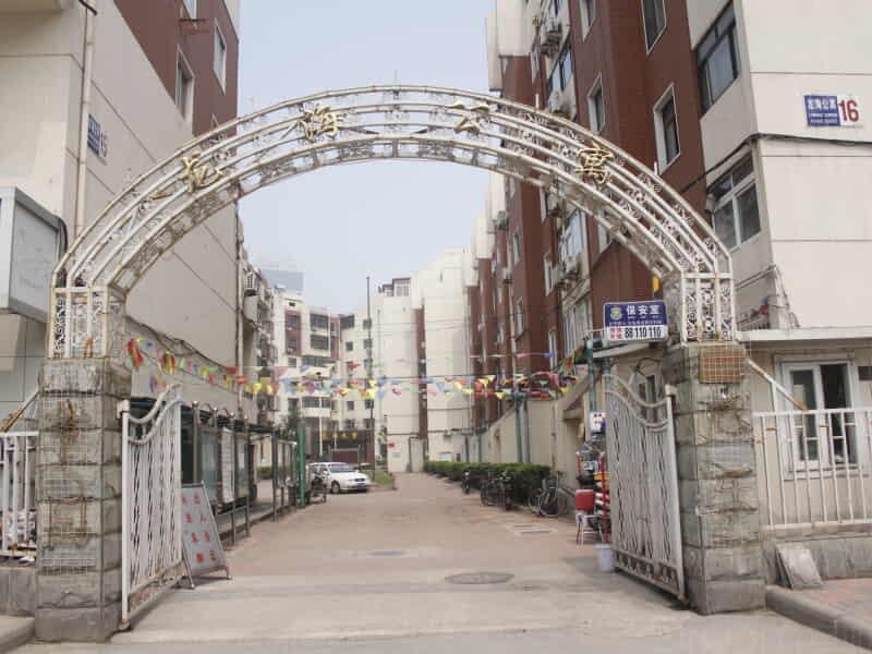 龙海公寓房源出租信息