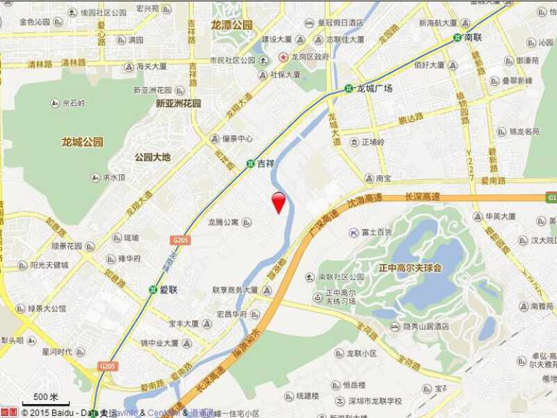 华策中心城租房信息
