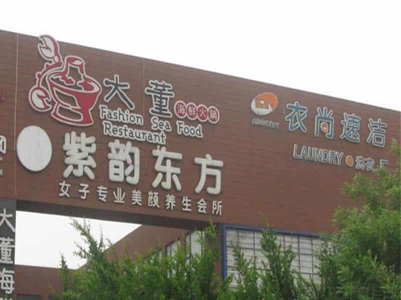 新梅江锦秀里租房信息