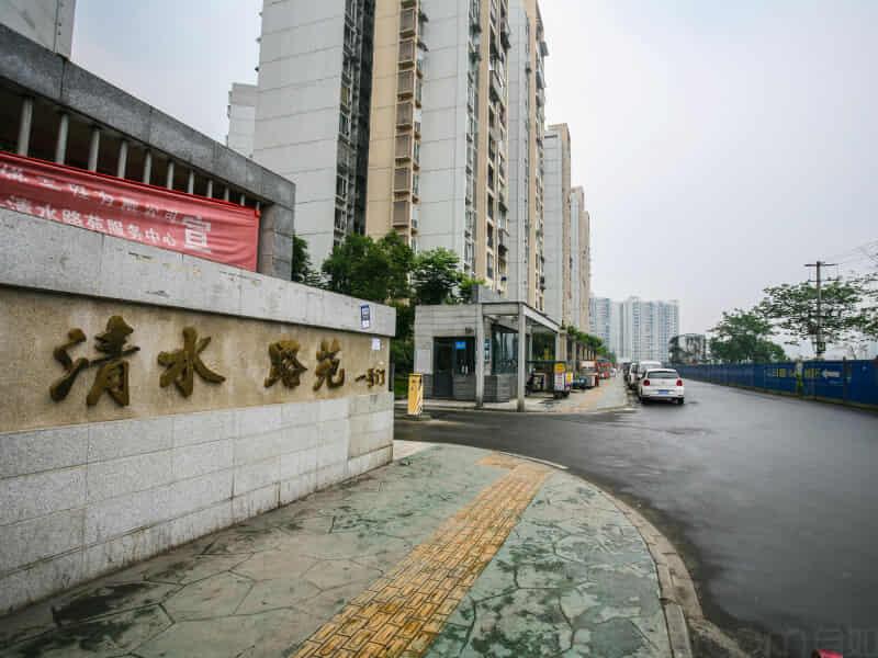 清水路苑租房信息