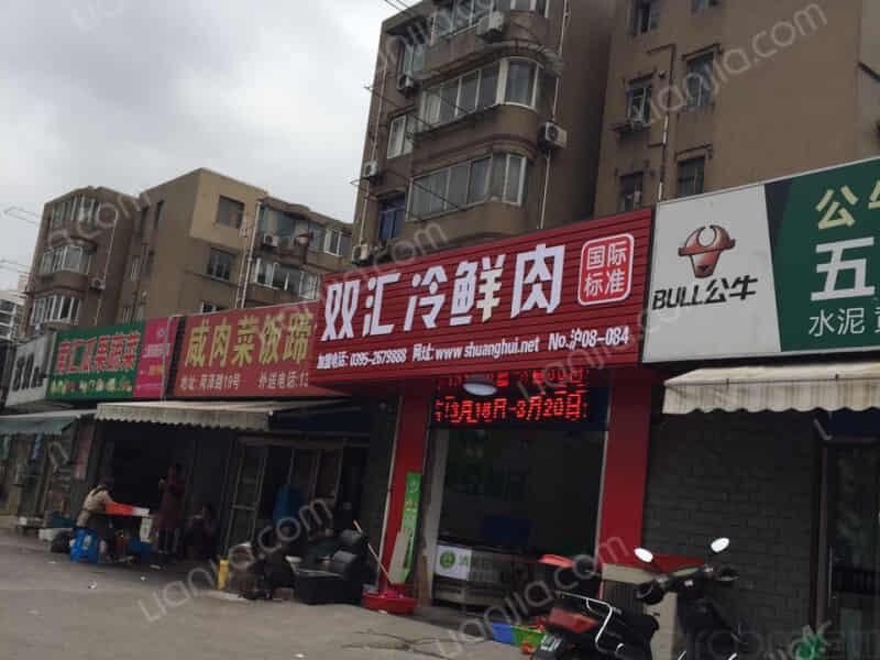 沪东花苑房源出租信息