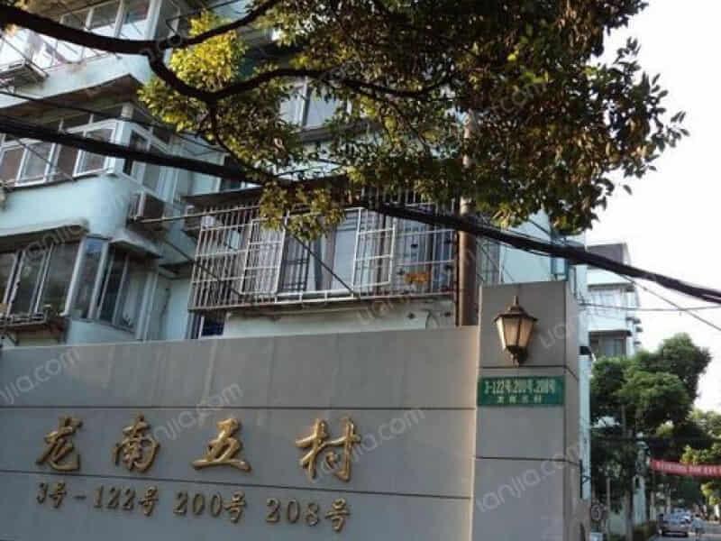 龙南五村租房信息