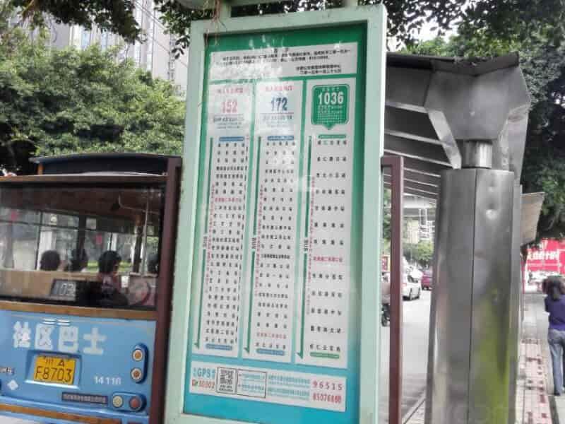 中港CCPARK租房信息