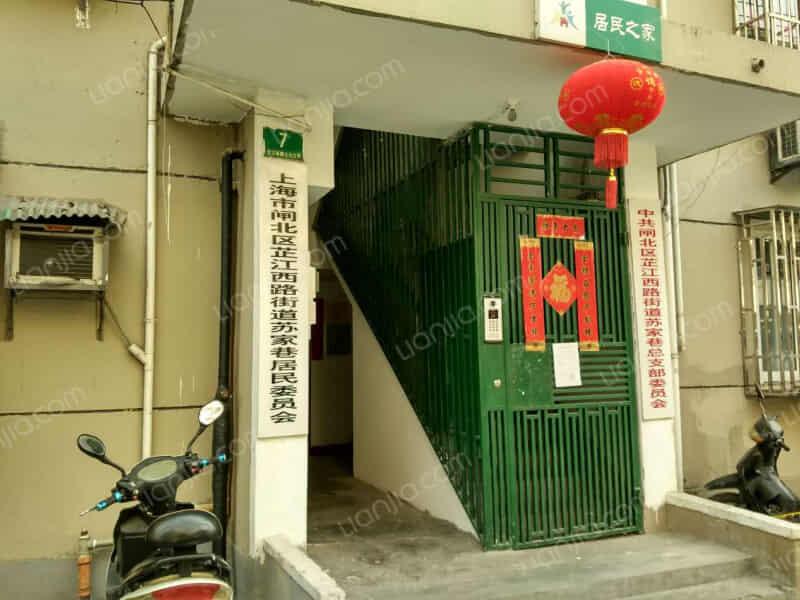 苏家巷小区租房信息