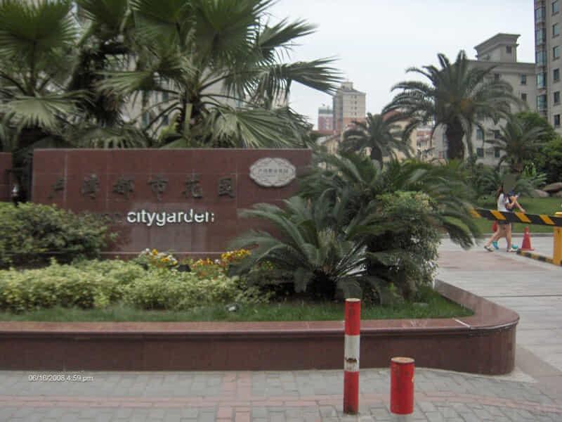 卢湾都市花园租房信息