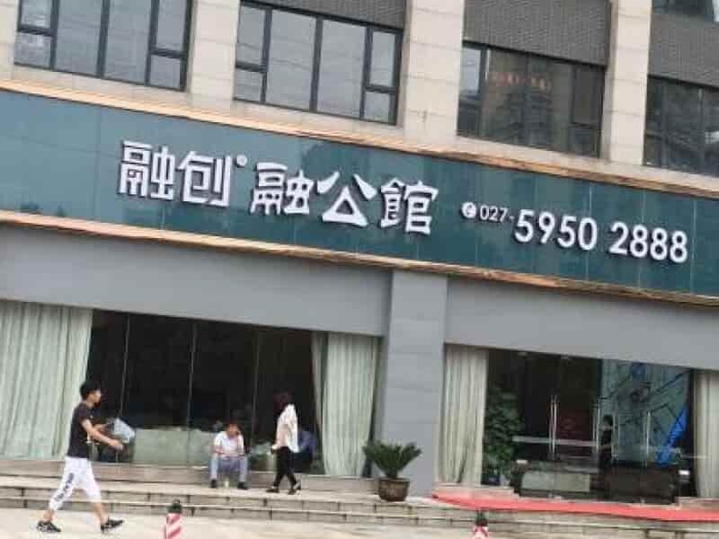 融创融公馆租房信息