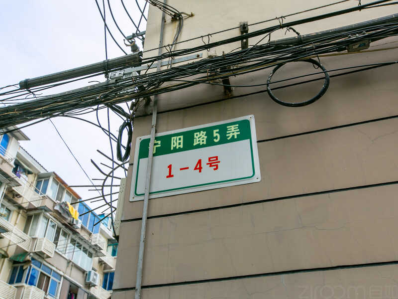 宁阳小区房源出租信息