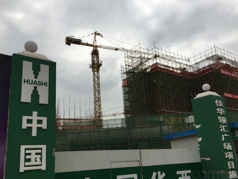 佳华领汇广场租房信息