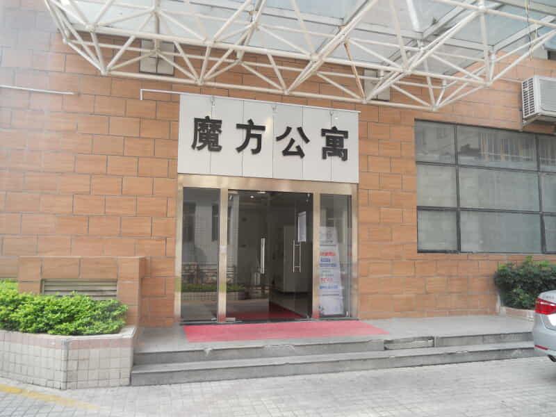 TCL雅馨居租房信息