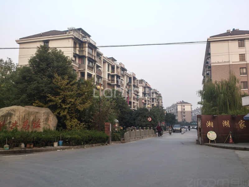 湘湖家园房源出租信息