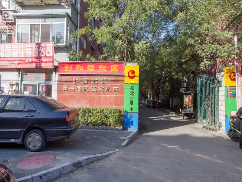 红庙北里租房信息