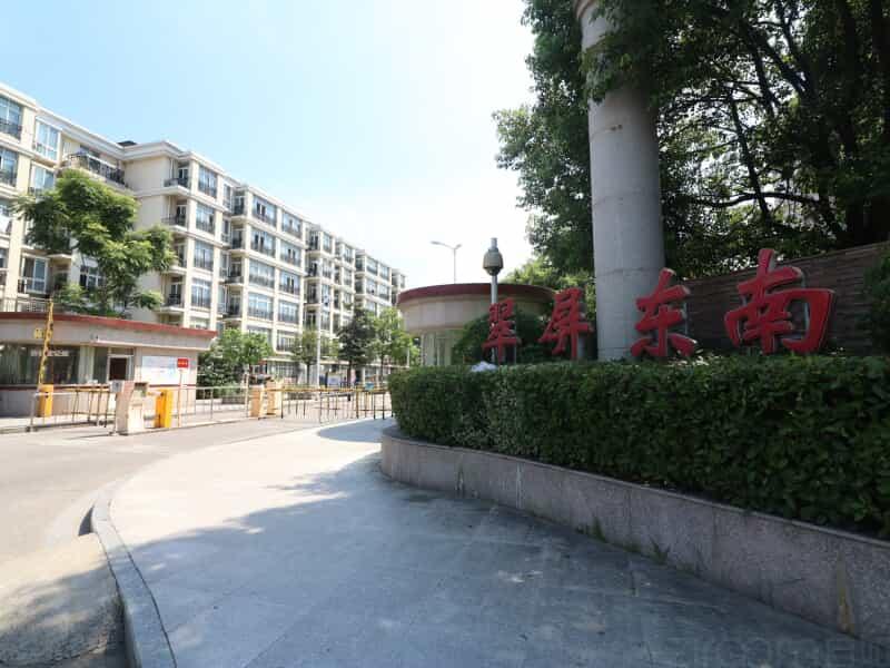 翠屏东南租房信息