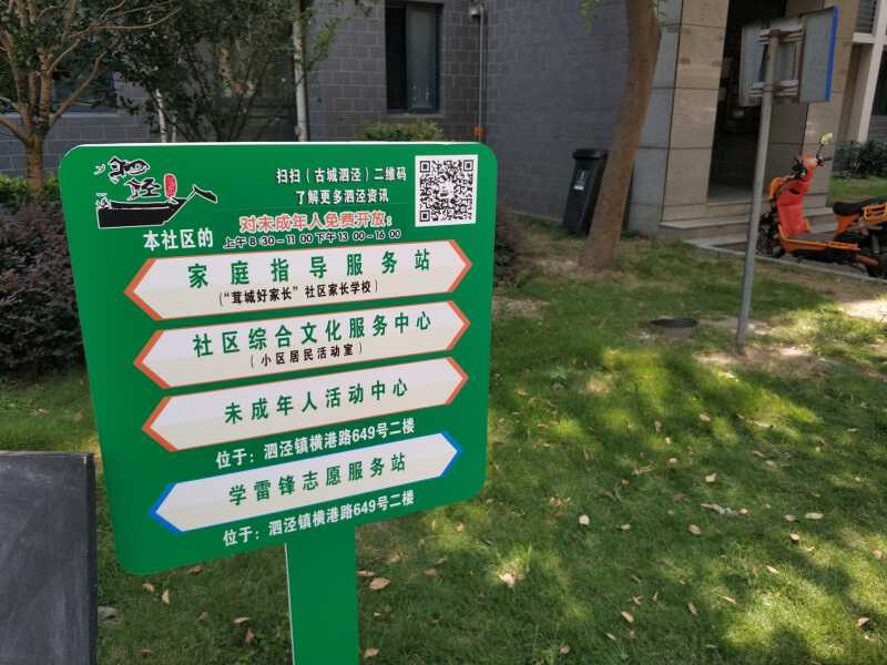绿波景园租房信息