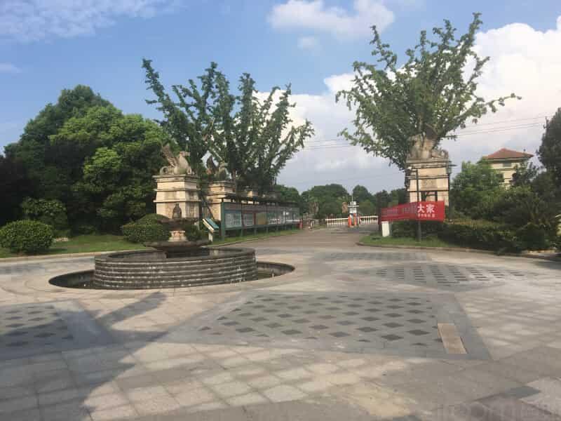 伊萨卡国际城绮风园租房信息