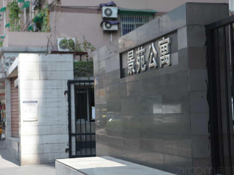 景苑公寓(江干)房源出租信息