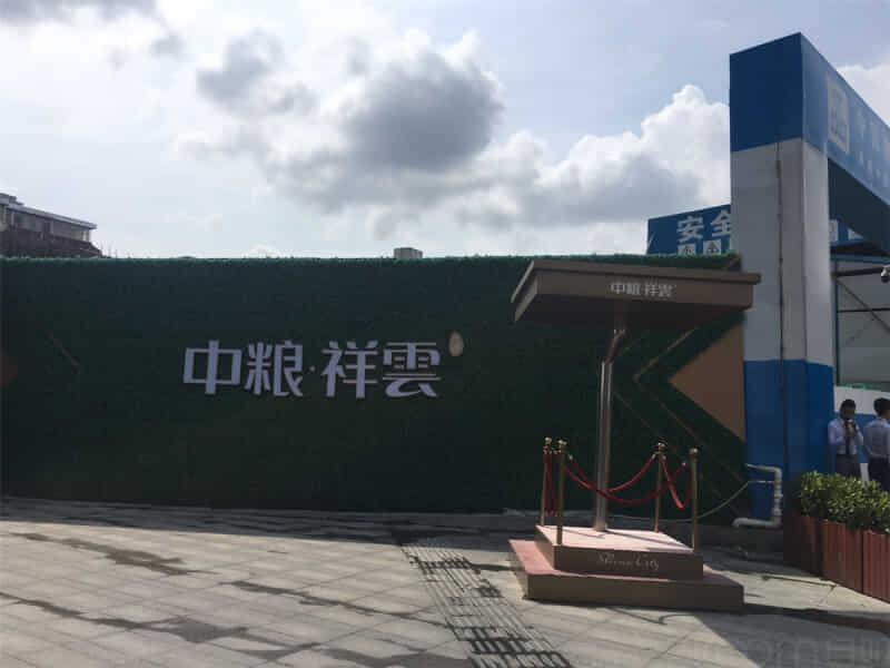 中粮祥云租房信息