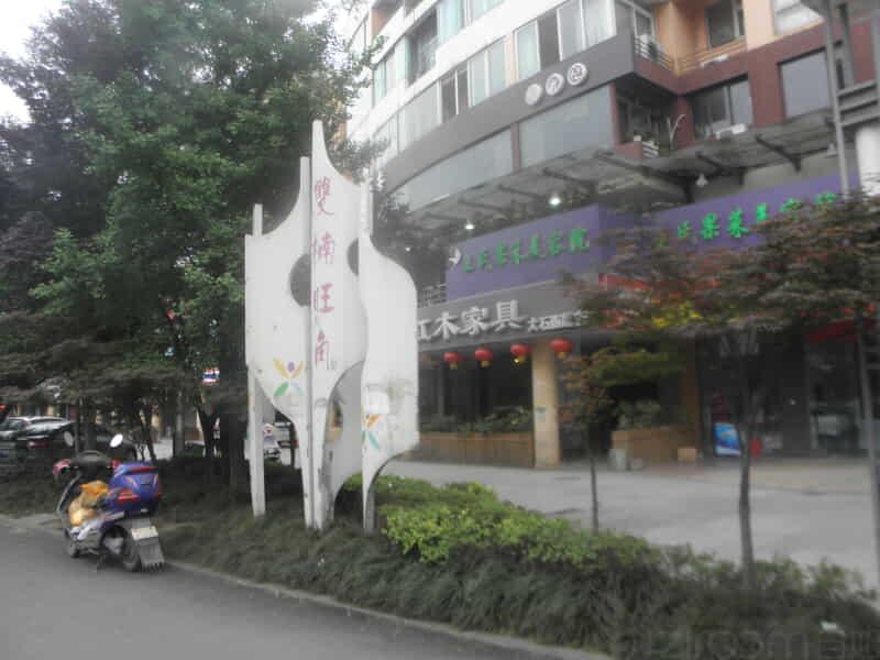 康河郦景一期房源出租信息