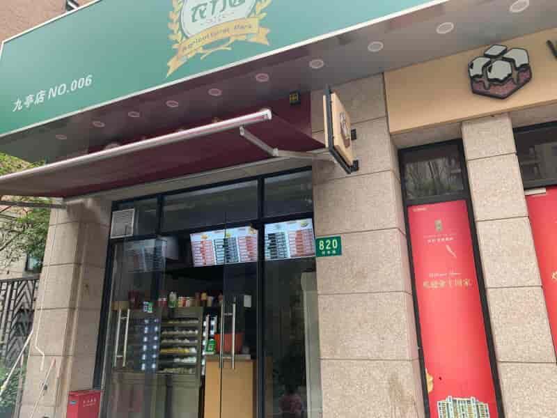 象屿虹桥悦府租房信息