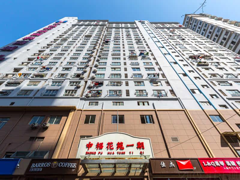 中福花苑租房信息