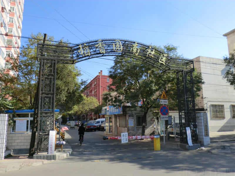 苏州桥稻香园租房房源出租信息