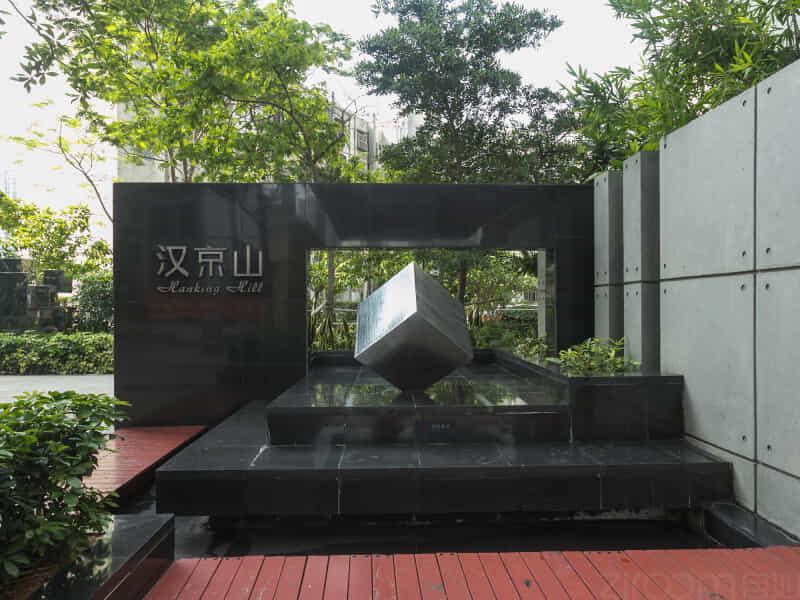 汉京山租房信息