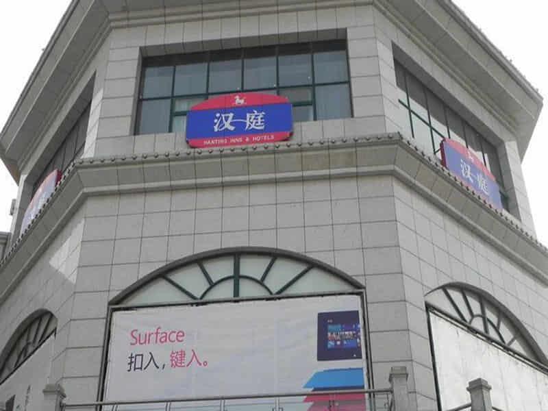 中交锦致租房信息