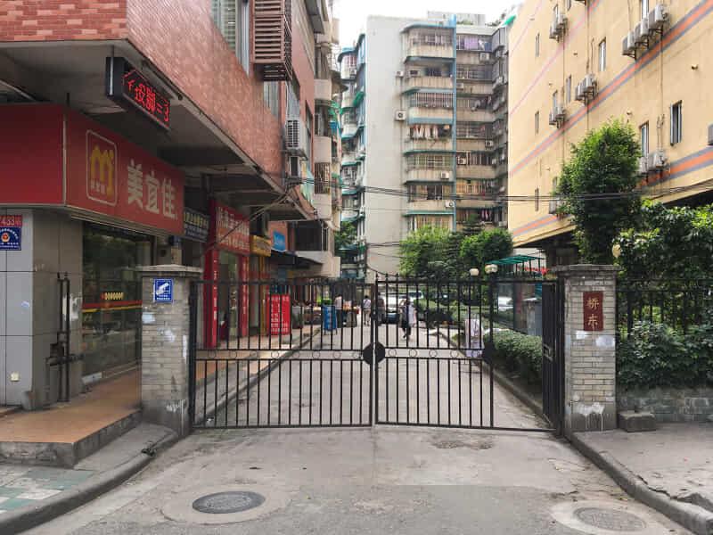 滘口桥东小区租房房源出租信息