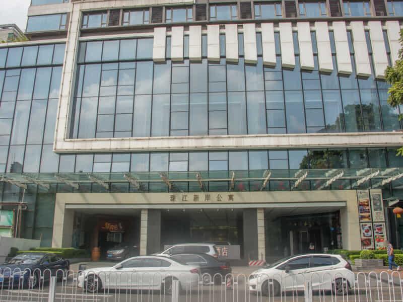 滨江东珠江新岸公寓租房房源出租信息