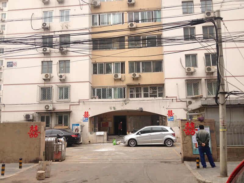 西单新文化街租房房源出租信息