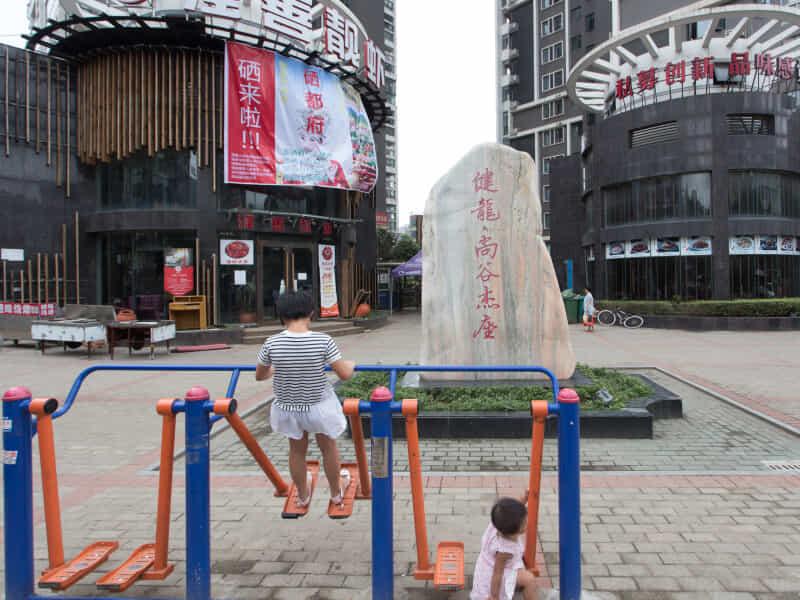 民族大道健龙尚谷杰座一期租房房源出租信息