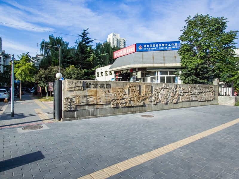 望京花园西区租房信息