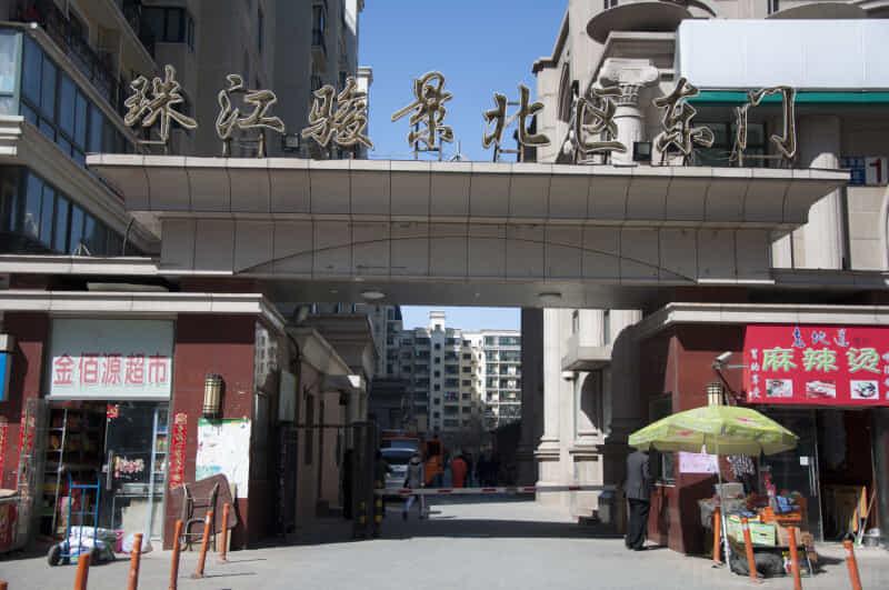 洋桥珠江骏景北区租房房源出租信息