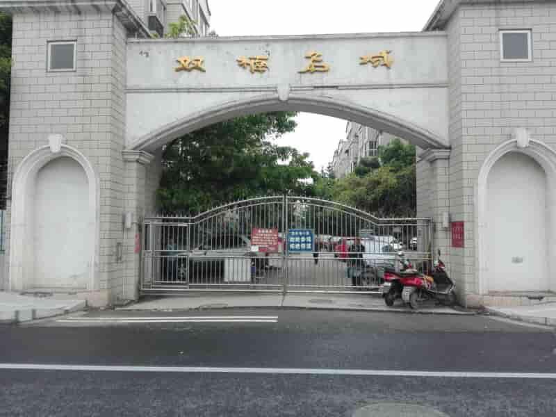 红牌楼双楠名城二期租房房源出租信息