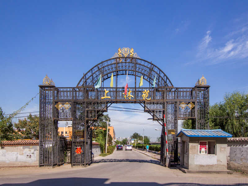 旧宫上林苑租房房源出租信息