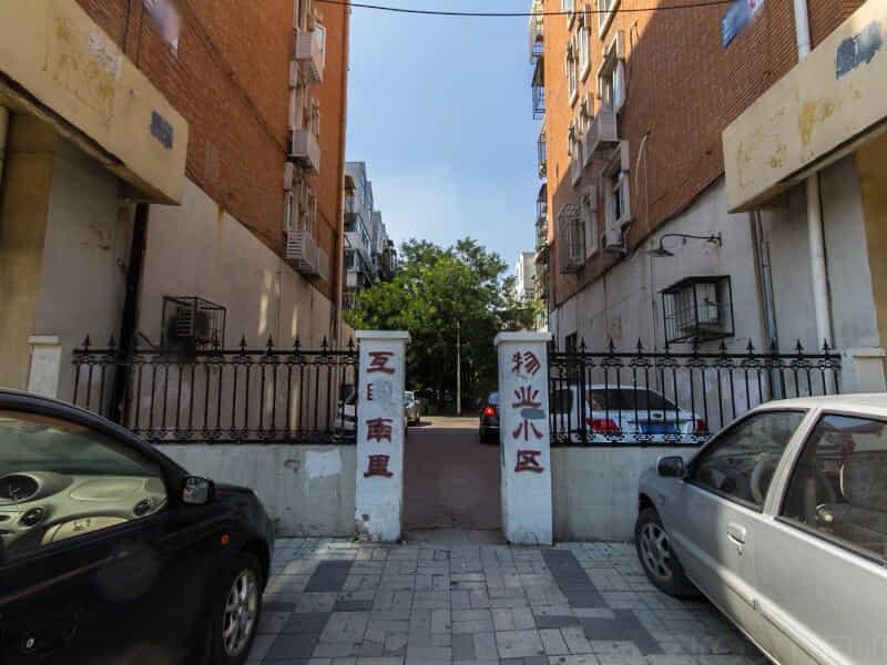 中山门街互助南里租房房源出租信息