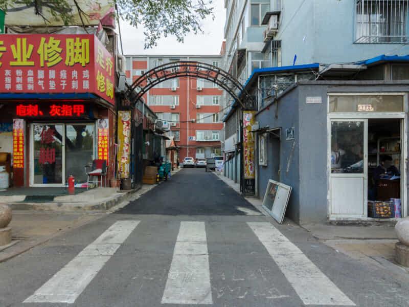 北京南站右外东庄租房房源出租信息