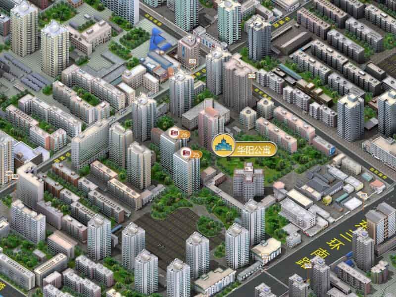 华阳公寓租房信息