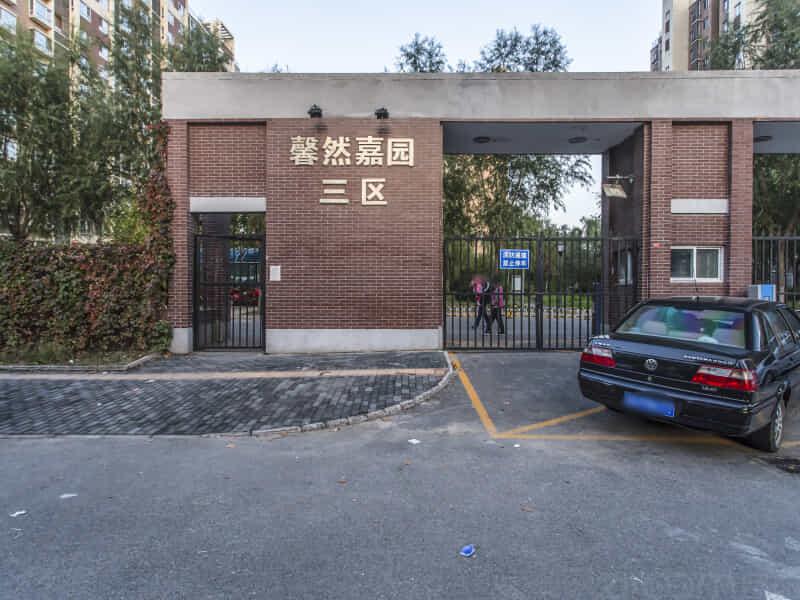 长阳长阳国际城三区租房房源出租信息
